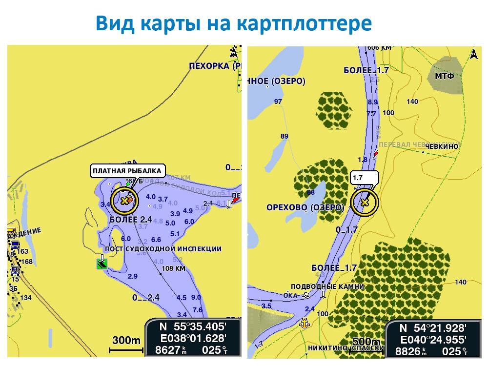 Карта России Скачать Garmin - фото 9
