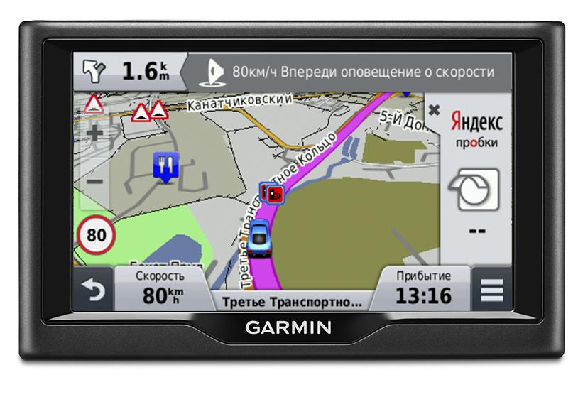 Карта России Для Garmin Nuvi 40 Скачать Бесплатно - фото 11