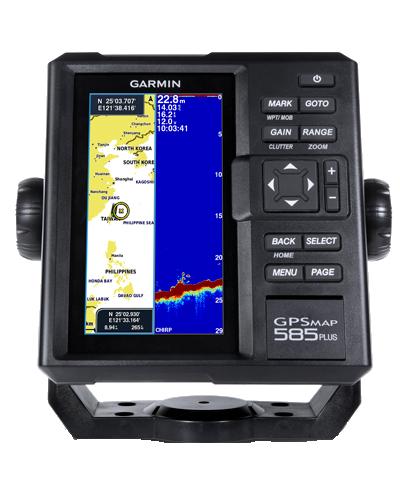 Купить Gpsmap 585 Plus с трансдьюсером GT20 в интернет магазине Навигационныx систем и оборудования Garmin
