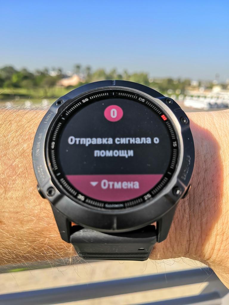 Fenix 6x спортивные часы Garmin