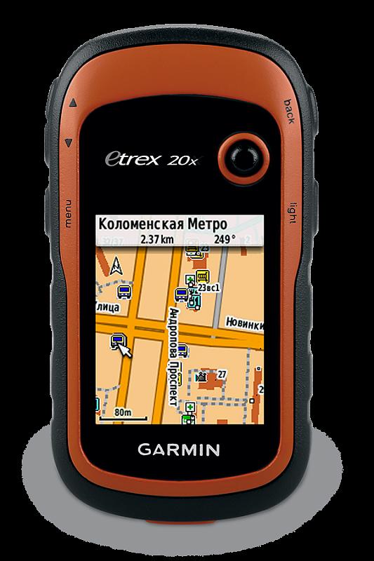 Купить eTrex 20x - доступный кнопочный навигатор с картой в интернет магазине Навигационныx систем и оборудования Garmin