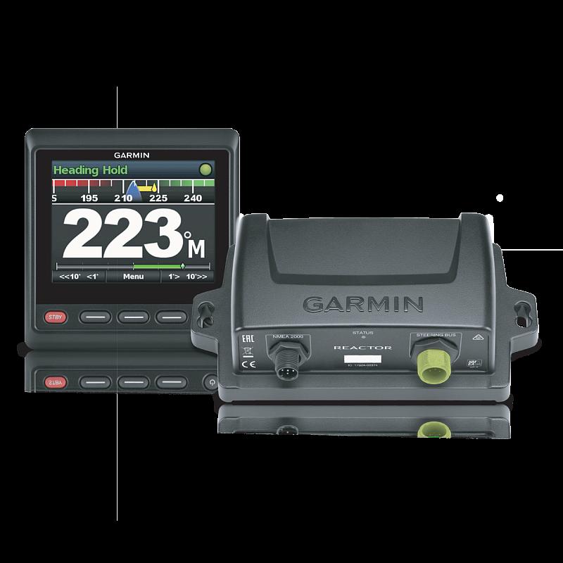 Купить GHP Reactor с SmartPump автопилот в интернет магазине Навигационныx систем и оборудования Garmin