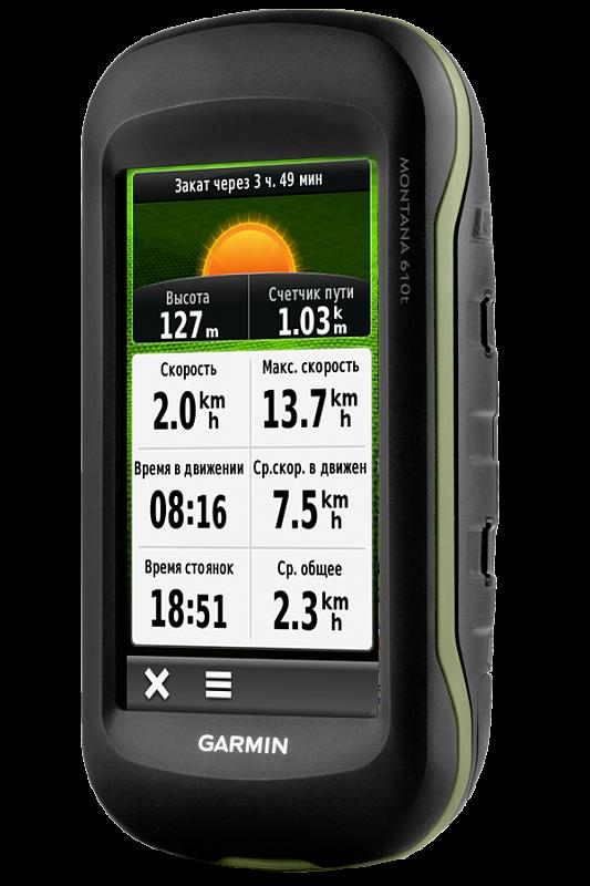 Купить Montana 610 - универсальный навигатор для пешего, авто, мото и морского применения в интернет магазине Навигационныx систем и оборудования Garmin