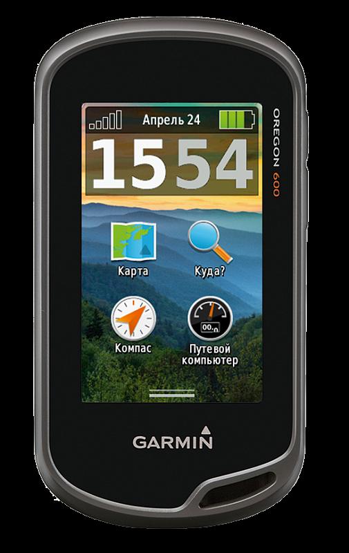 Купить Oregon 600 - навигатор с большим сенсорным экраном и картами в интернет магазине Навигационныx систем и оборудования Garmin