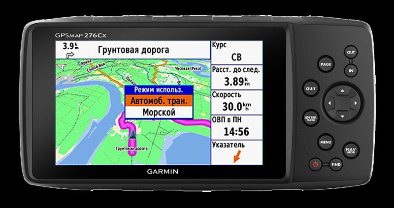 Купить Gpsmap 276cx - универсальный защищенный кнопочный GPS-навигатор в интернет магазине Навигационныx систем и оборудования Garmin