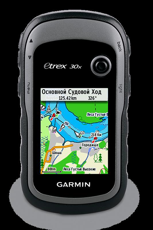 Купить eTrex 30x - кнопочный навигатор с картой, барометром и компасом в интернет магазине Навигационныx систем и оборудования Garmin