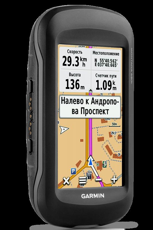Купить Montana 680 - универсальный навигатор с фотокамерой в интернет магазине Навигационныx систем и оборудования Garmin