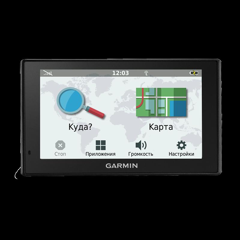 Купить DriveSmart 51 RUS LMT - навигатор 5 дюймов с уведомлениями со смартфона и пробками в интернет магазине Навигационныx систем и оборудования Garmin